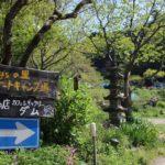 千葉県富津市「花はなの里」キャンプ場紹介